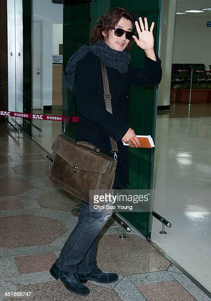 Ahn JaeWook is seen at Gimpo International Airport on November 22 2013 in Seoul South Korea