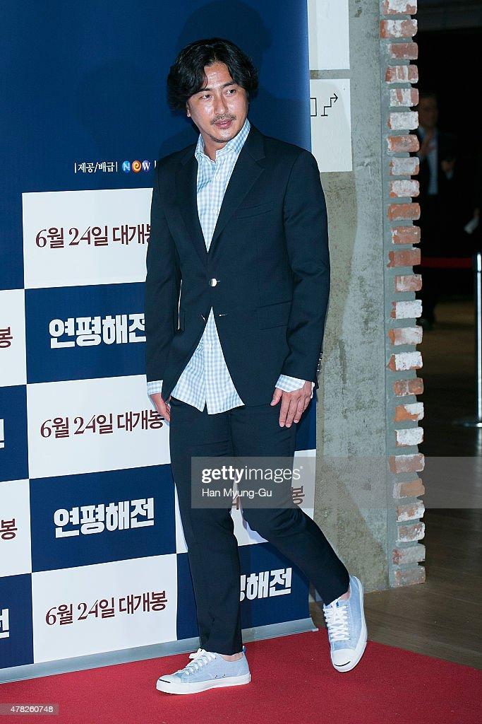 'Battle Of Yeonpyeong' VIP Screening : ニュース写真