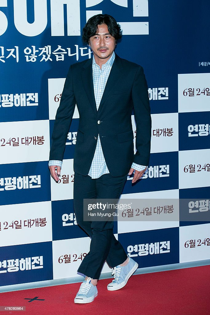'Battle Of Yeonpyeong' VIP Screening : News Photo