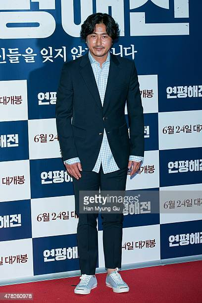 Ahn JungHwan attends the 'Battle Of Yeonpyeong' VIP screening at COEX Mega Box on June 22 2015 in Seoul South Korea The film will open on June 24 in...