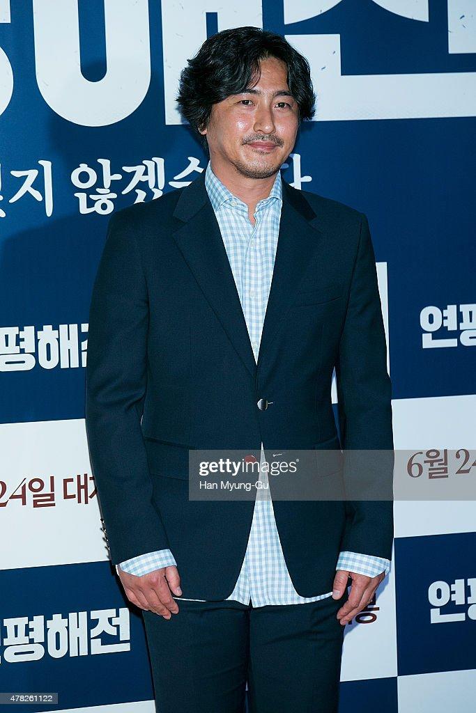 Ahn Jung-hwan