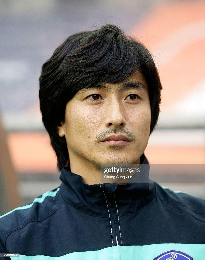South Korea v Ecuador - International Friendly : News Photo