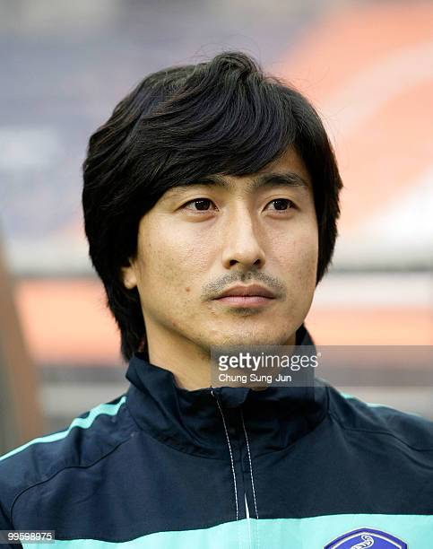 Ahn JungHwan of South Korea poses during the international friendly match between South Korea and Ecuador at Seoul Worldcup stadium on May 16 2010 in...