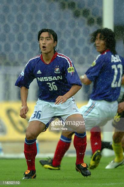 Ahn JungHwan of Yokohama F Marinos in action during the JLeague Division 1 second stage match between Yokohama F Marinos and Kashiwa Reysol at...