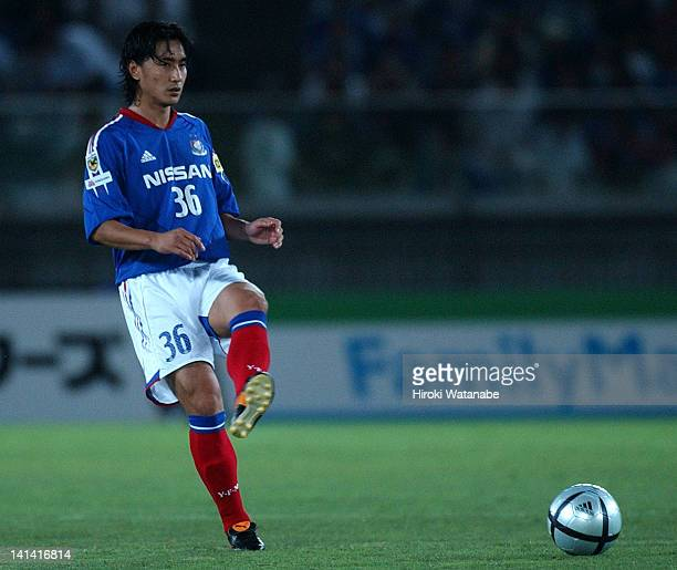 Ahn JungHwan of Yokohama FMarinos in action during the preseason friendly match between Yokohama FMarinos and Reggina Calcio at Yokohama...