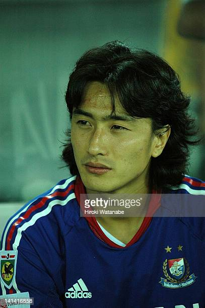 Ahn JungHwan of Yokohama FMarinos looks on during the preseason friendly match between Yokohama FMarinos and Reggina Calcio at Yokohama International...