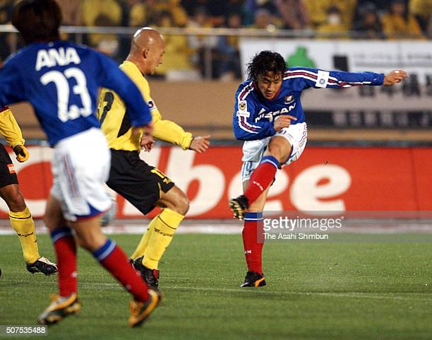 Ahn Junghwan of Yokohama FMarinos scores his team's first goal during the JLeague match between Kashiwa Reysol and Yokohama FMarinos at the National...