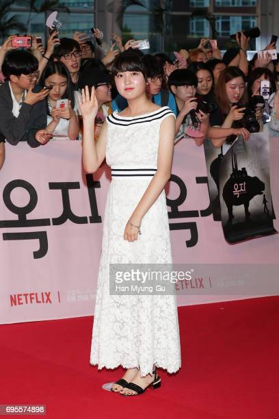 Ahn SeoHyun attends the 'Okja' Seoul Premiere on June 13 2017 in Seoul South Korea