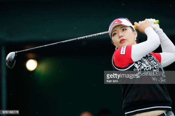AhReum Hwang of Korea hits a tee shot on the 1st hole during the second round of the Daikin Orchid Ladies at Ryukyu Golf Club on March 2 2018 in...