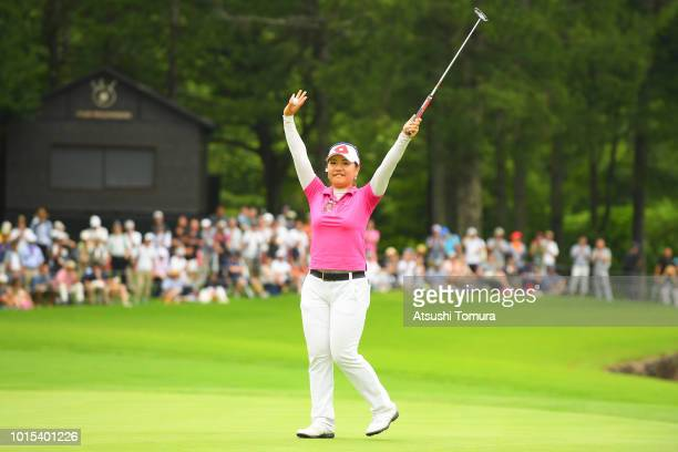 AhReum Hwang of South Korea celebrates after wainning the Karuizawa 72 Golf Tournament at the Karuizawa 72 Golf North Course on August 12 2018 in...