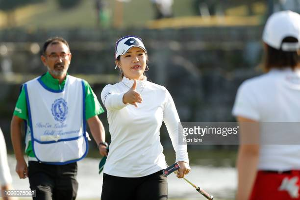 AhReum Hwang of South Korea celebrates after winning the ItoEn Ladies at the Great Island Club on November 11 2018 in Chonan Chiba Japan
