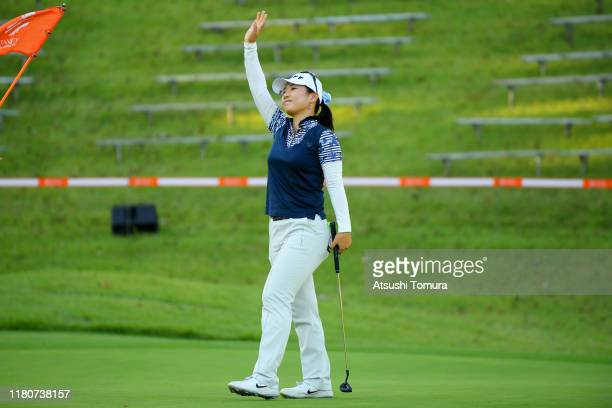 Ah-Reum Hwang of South Korea celebrates after winning the tournament on the 18th green during the final round of the Stanley Ladies at Tomei Country...