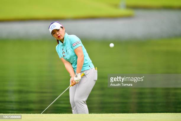 AhReum Hwang of South Korea chips onto the 18th green during the final round of the Daito Kentaku Ehayanet Ladies at the Narusawa Golf Club on July...
