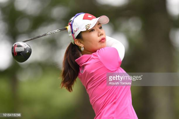 AhReum Hwang of South Korea hits her tee shot on the 1st hole during the final round of the Karuizawa 72 Golf Tournament at the Karuizawa 72 Golf...