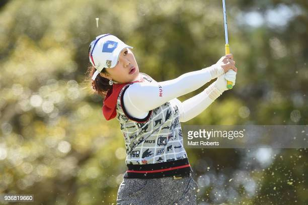 AhReum Hwang of South Korea hits her tee shot on the 2nd hole during the first round of the AXA Ladies Golf Tournament In Miyazaki at the UMK Country...
