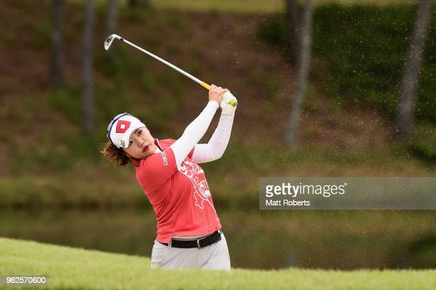 AhReum Hwang of South Korea hits out of the bunker on the 10th hole during the second round of the Resorttust Ladies at Kansai Golf Club on May 26...