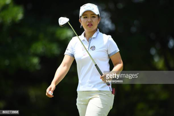 AhReum Hwang of South Korea looks on during the third round of the Earth Mondamin Cup at the Camellia Hills Country Club on June 24 2017 in Sodegaura...