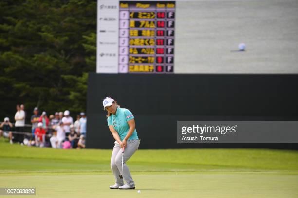 AhReum Hwang of South Korea makes her winning putt to win the Daito Kentaku Ehayanet Ladies at the Narusawa Golf Club on July 29 2018 in Narusawa...