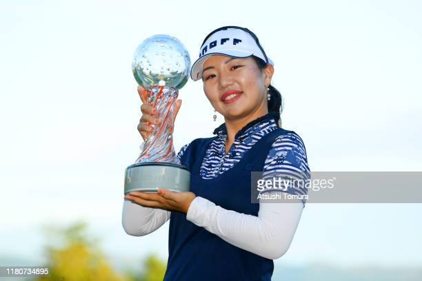 Ah-Reum Hwang of South Korea poses with the trophy after winning the tournament following the final round of the Stanley Ladies at Tomei Country Club...
