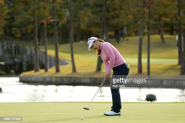 AhReum Hwang of South Korea putts on the 18th green during the second round of the ItoEn Ladies at the Great Island Club on November 10 2018 in...