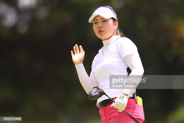 AhReum Hwang of South Korea reacts during the first round of the Century 21 Ladies Golf Tournament at the Seta Golf Course West Course on July 20...