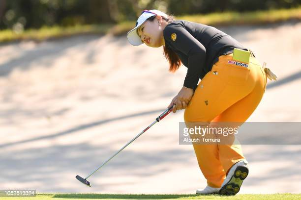 AhReum Hwang of South Korea reacts during the second round of the Nobuta Group Masters at the Masters Golf Club on October 19 2018 in Miki Hyogo Japan