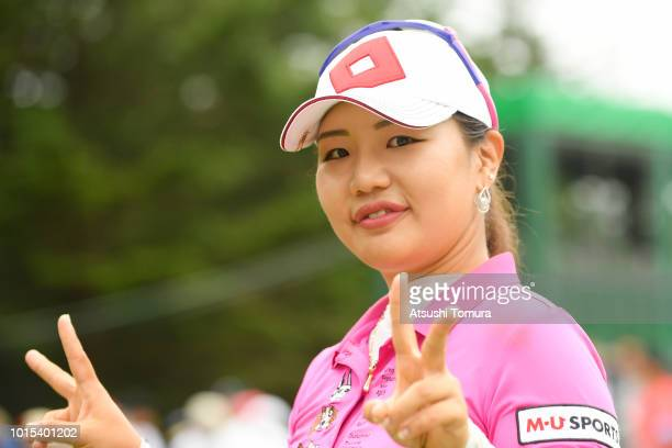 AhReum Hwang of South Korea smiles during the final round of the Karuizawa 72 Golf Tournament at the Karuizawa 72 Golf North Course on August 12 2018...