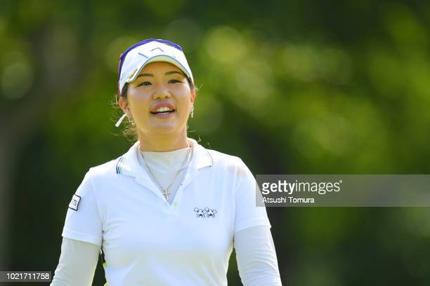 AhReum Hwang of South Korea smiles during the first round of the Nitori Ladies at Otaru Country Club on August 23 2018 in Otaru Hokkaido Japan