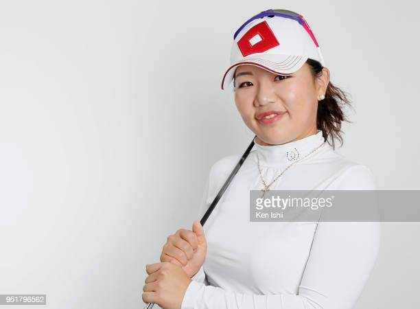 AhReum Hwang poses for photographs during the Japanese LPGA portrait session on February 27 2018 in Nanjo Okinawa Japan
