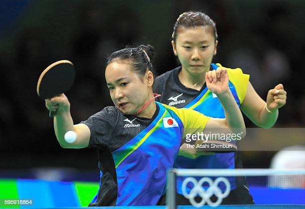 Ai Fukuhara and Mima Ito of Japan compete against Li Qiangbing and Sofia Polcanova of Austria in the Table Tennis Women's Team Round Quarterfinal...