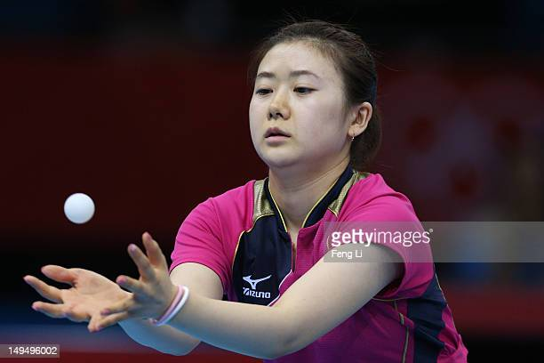 Ai Fukuhara of Japan catches the ball in her Women's Singles Table Tennis third round match against Anna Tikhomirova of Russia on Day 2 of the London...
