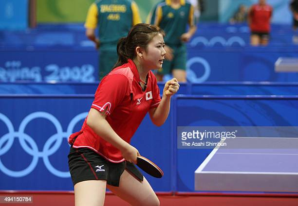 Ai Fukuhara of Japan celebrates a point in the women's team table tennis against Australia at the Peking University Gymnasium during day five of the...