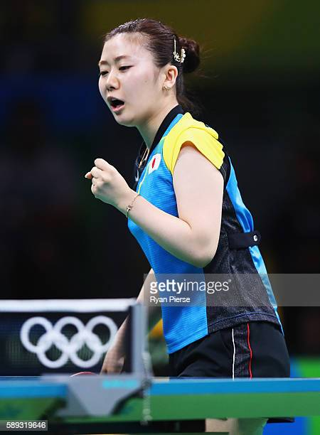 Ai Fukuhara of Japan celebrates during the Table Tennis Women's Team Round Quarter Final between Japan and Austria during Day 8 of the Rio 2016...