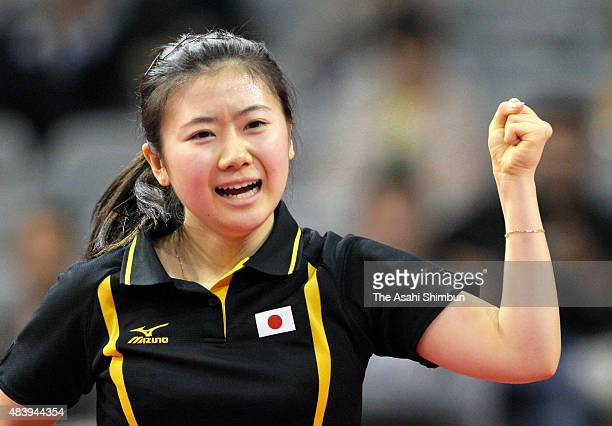 Ai Fukuhara of Japan celebrates winning the Table Tennis Women's Quarter Final match against Wang Yuegu of Singapore during day six of the Guangzhou...