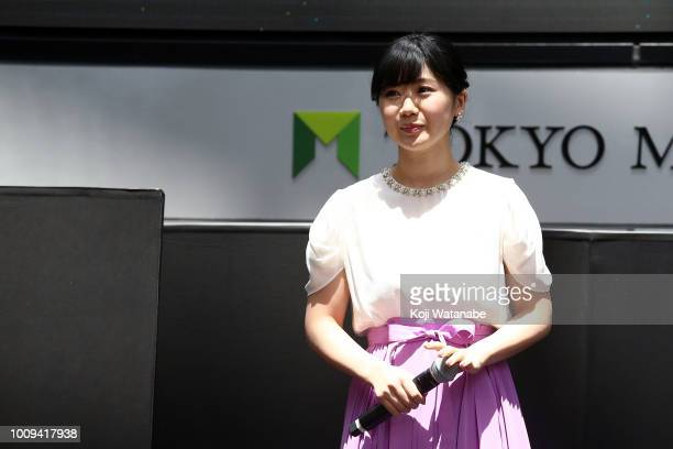 Ai Fukuhara of TLeague attends the new table tennis league 'TLeague' press conference on August 2 2018 in Tokyo Japan