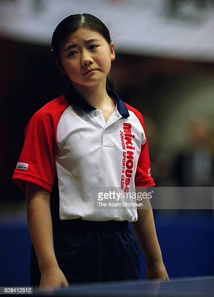 Ai Fukuhara reacts after a point in the Women's Singles quarter final match against Chire Koyama during day five of the All Japan Table Tennis...