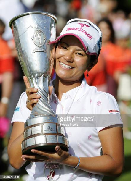 Ai Miyazato celebrates after earning her first career LPGA Tour victory at the Evian Masters in Evian France in this file photo taken in July 2009...