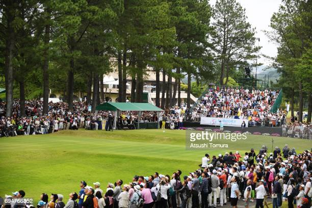 Ai Miyazato of Japan hits her tee shot on the 1st hole during the final round of the Suntory Ladies Open at the Rokko Kokusai Golf Club on June 11...