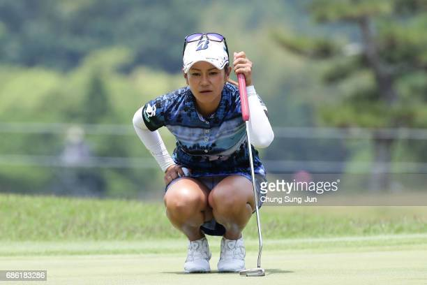 Ai Miyazato of Japan looks over a green on the 18th hole during the final round of the Chukyo Television Bridgestone Ladies Open at the Chukyo Golf...