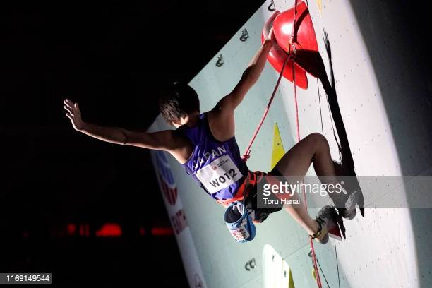 Ai Mori of Japan competes in the Lead during Combined Women's Final on day ten of the IFSC Climbing World Championships at the Esforta Arena Hachioji...
