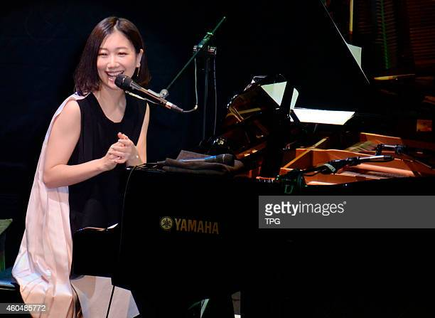 Ai Otsuka at her world tour concert in Taipei Taiwan China on 13th December 2014