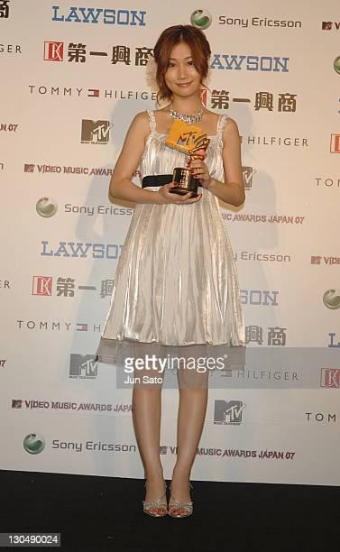 Ai Otsuka winner of Best Pop Video during MTV Video Music Awards Japan 2007 Press Room at Saitama Super Arena in Saitama Japan