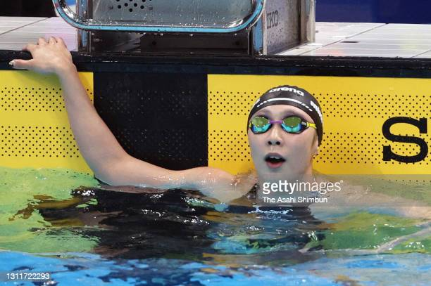 Ai Soma reacts after competing in the Women's 50m Freestyle semi final on day seven of the 97th Japan Swimming Championships at the Tokyo Aquatics...