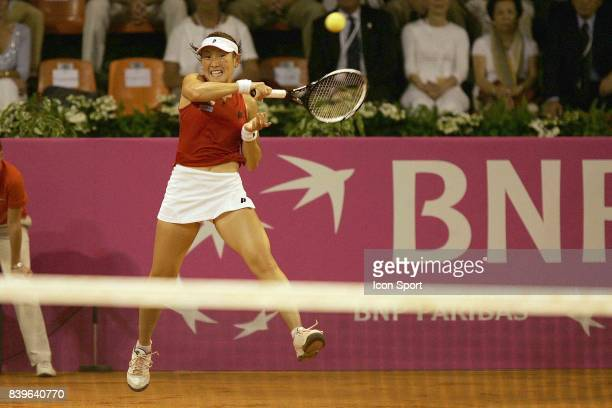 Ai SUGIYAMA France / Japon Fed Cup 2007 Limoges