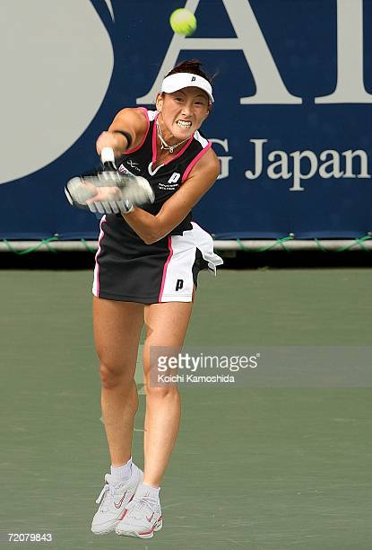 Ai Sugiyama of Japan serves against Emma Laine of Finland during the AIG Japan Open Tennis Championship 2006 on October 4 2006 in Tokyo Japan The...