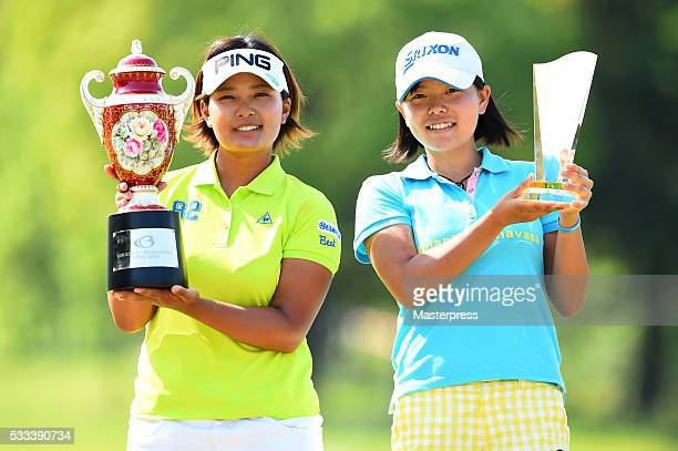 Ai Suzuki and Minami Katsu of Japan pose with the trophy after winning the Chukyo Television Bridgestone Ladies Open at the Chukyo Golf Club Ishino...