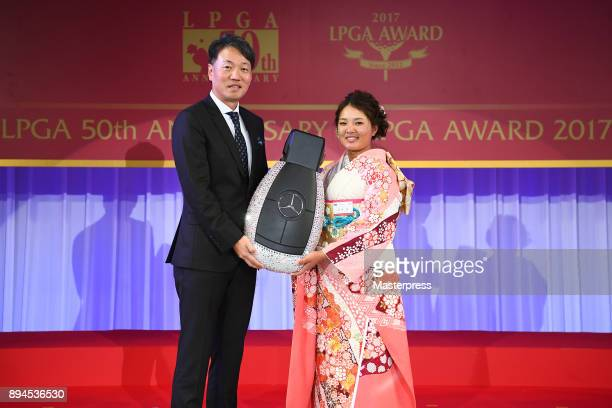 Ai Suzuki and the representative DirectorPresident CEO at MercedesBenz Japan Kintaro Ueno of Japan pose with the prize during the LPGA Awards and the...
