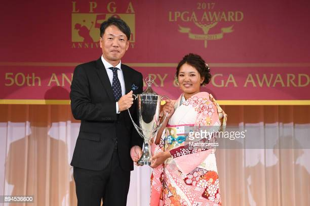 Ai Suzuki and the representative DirectorPresident CEO at MercedesBenz Japan Kintaro Ueno of Japan pose with the trophy during the LPGA Awards and...