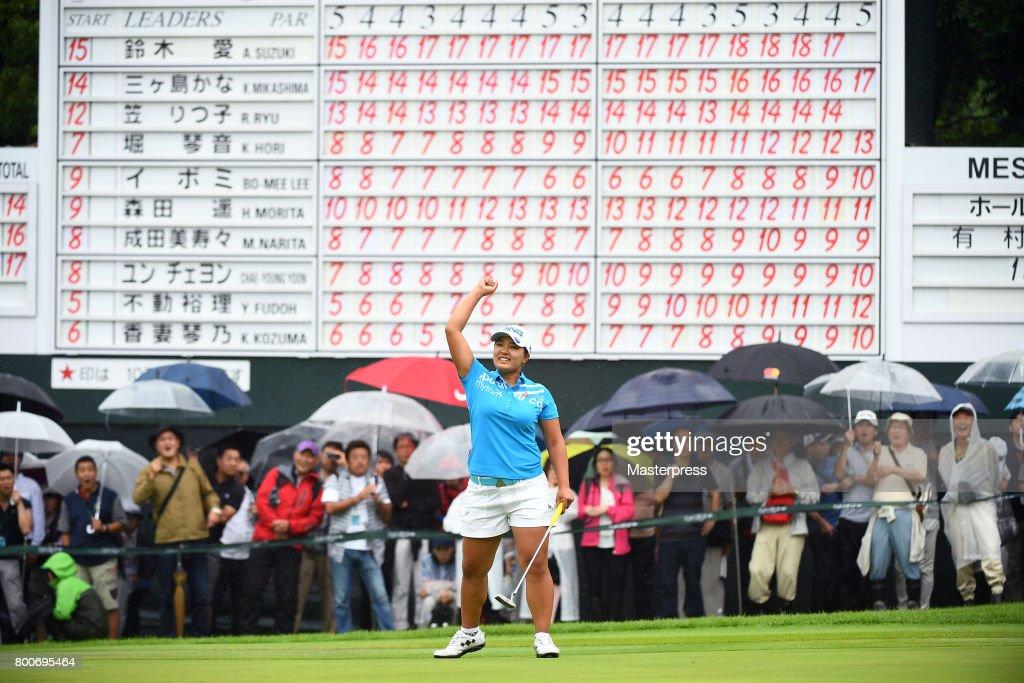 女子プロゴルフツアーを観に行きたい!……でも、どうすればいいの?