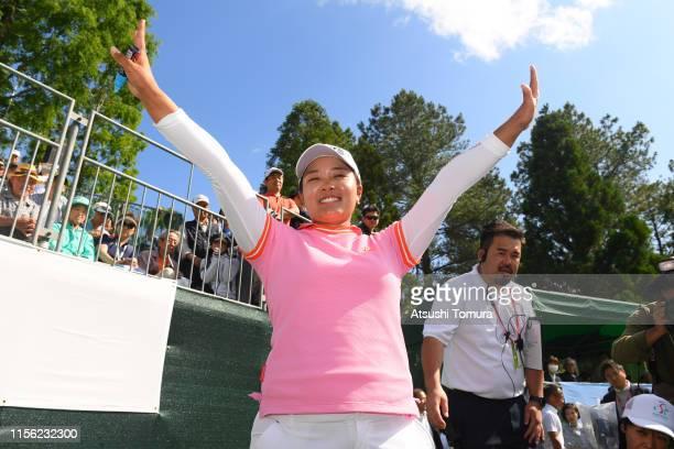 Ai Suzuki of Japan celebrates after winning the tournament during the final round of the Ai Miyazato Suntory Ladies Open Golf Tournament at Rokko...